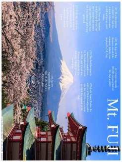 OMG_JAPAN_DIGITAL_FINAL-page-011