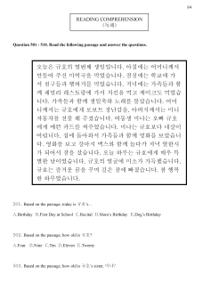 workbook84