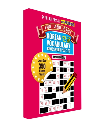 fun and easy korean vocabulary crossword puzzles: learn over 350, Powerpoint templates