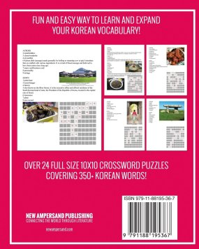 Fun and Easy Korean Vocabulary Crossword Puzzles: Learn Over