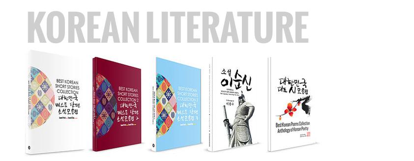 koreanliterature_bar.jpg