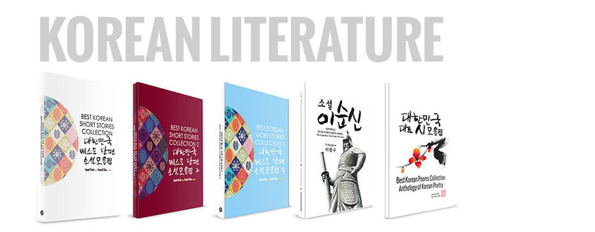 koreanliterature_bar.jpg